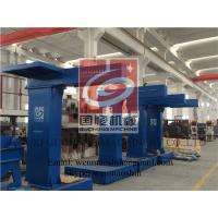 Wholesale H Beam Welding Machine from china suppliers