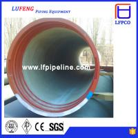 Wholesale drinking water supply ductile iron pipe from china suppliers