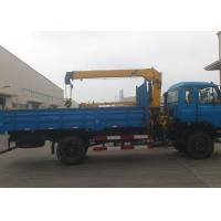 Wholesale 4 Ton Hydraulic Telescopic Boom Truck Crane For Construction from china suppliers