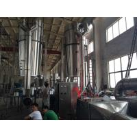 Buy cheap Automatic Fluid Bed Granulation machine steam heating type 3 - 15 kg / h capacity from wholesalers