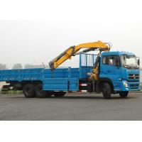 Wholesale XCMG 12 Ton Articulated Boom Crane , Lorry-Mounted Crane with Good Quality from china suppliers