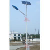 Wholesale solar lighting pole projects from china suppliers