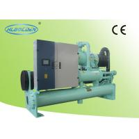 Wholesale Chemical Industry Water Cooled Water Chiller Electric R22 Refrigerant from china suppliers