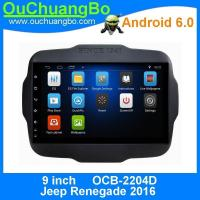 Wholesale Ouchuangbo Car Radio Gps Android 6.0 System for Jeep Renegade 2016 Support Bluetooth 1024*600 SWC USB from china suppliers
