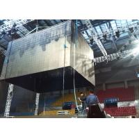 Wholesale Transparent LED Curtain Display 64×64 Pixels , Outdoor LED Curtain Video Wall from china suppliers