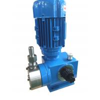 Buy cheap Automatic Mechanical Diaphragm Pump , Metering Dosing Pumps For Petrochemical from wholesalers