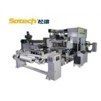 Wholesale Extrude/Extrusion Laminating Machine (SJC1100B) from china suppliers