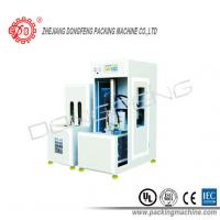 Wholesale Plastic Bottle Blow Molding Machine , 12KW Pet Bottle Manufacturing Machine from china suppliers