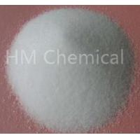 Wholesale Cross linking Diacetone Acrylamide - DAAM 99% Min CAS NO 2873-97-4 White Powder from china suppliers