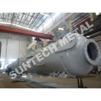 Wholesale 35 Tons Weight Chemical Process Equipment Column for TMMA  Industry from china suppliers