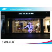 Wholesale Indoor Electronic Decoration Transparent Led Display Wall For Shopping Center from china suppliers