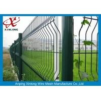 Wholesale 200*50mm 3D PVC Coated Wire Mesh Fence Panel Decorative Folding Wire Mesh Fence from china suppliers