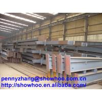 Wholesale low cost factory workshop steel building/Steel Structure Workshop with Crane from china suppliers