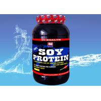 Wholesale Build lean muscle Protein Supplements Products Iso Soy protein - 2lb from china suppliers