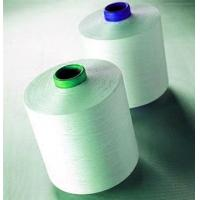 Wholesale Hot sale Polyester/ Polyester  Composite Yarns Heather grey Differential polyester filament DTY 150D/144F from china suppliers