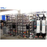 Wholesale UF Filters Reverse Osmosis Water Treatment System , Edi Water Treatment Plant from china suppliers