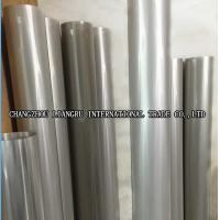 Buy cheap High Strength Extra Thickness Textile Machinery Spare Parts Wax Special Screen Rotary Nickel Screen from wholesalers