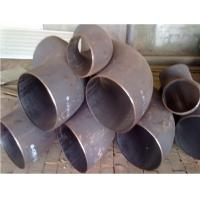 Wholesale MSS SP75 A234 WPB Carbon Steel Elbow Welded / Seamless , SCH80 , SCH160 from china suppliers