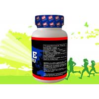 Quality E Vitamin And Mineral Supplements Softgel Tocophenols as Antioxidant for sale