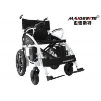 Wholesale Maidesite Lightweight Foldable Electric Wheelchair With ISO / CE Certifcate from china suppliers