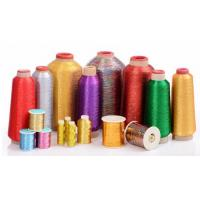 Wholesale Polyester Metallic Yarn thread from china suppliers