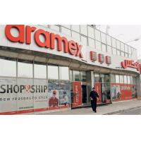 Wholesale Guangzhou Aramex Express Service Shipping Service to Lebanon Global from china suppliers