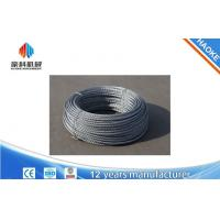Wholesale OEM Suspended Platform Parts 8.3 / 8.6 / 9.1mm Steel Wire Rope Length from china suppliers