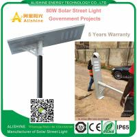 Quality Top Manufacturer 80W Outdoor IP65 LED Solar Street Light Best Price for sale