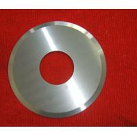 Wholesale Carbide Rods / Carbide Disc Cutter For Wood Cutting Tool Parts from china suppliers