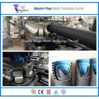 Wholesale HDPE Double Wall Corrugated Pipe Extruder Machine / DWC Drainage Pipe Production Line from china suppliers