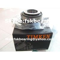 Wholesale Certificated JRM3939 / JRM3968XD Front Wheel Bearing Double Row Chrome Steel from china suppliers
