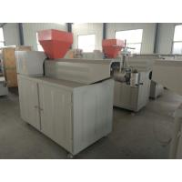 Wholesale Constant Temperature Pvc Extrusion Machine , Automatic Plastic Moulding Machine from china suppliers
