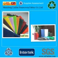 Wholesale PP spunbond non-woven fabric for lining from china suppliers