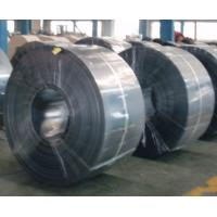 Wholesale cooler, Welding pipe, C-channel, rims Continous Black annealing cold rolled steel strip from china suppliers