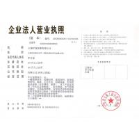 wuxi yuhuang trading co.,ltd Certifications