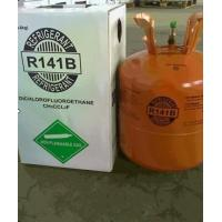 Wholesale HFC-141b refrigerant gas 99.9% pure high quality from china suppliers