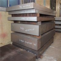 Wholesale S50C / 1.1210 / SAE1050 / 50# Plastic Mold Steel / Pre Hardened Tool Steel Sheet from china suppliers