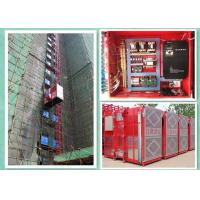 Wholesale 2000kg Capacity Rack And Pinion Buck Hoist Elevator For Construction from china suppliers