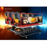 Wholesale Full set 6-12 Dynamic Seats 5d Mobile Cinema With Specially Effect from china suppliers
