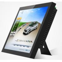 Wholesale Multifunction Touch Screen All In One PC 1900 4 Cores For Monitoring And Outdoor Kiosk from china suppliers