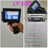Wholesale Ly-610 Handheld Large Character Inkjet Printer/oil based printer from china suppliers
