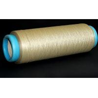 Wholesale High  tenacity pp yarn twisted polypropylene yarn knitting yarns from china suppliers