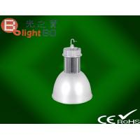 Wholesale Single CREE Industrial High Bay LED Lamps White for Gas Station from china suppliers
