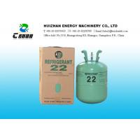 Wholesale 99.98% Purity CHClF 2 HCFC Refrigerants R22 Gas With Galaxy Brand from china suppliers