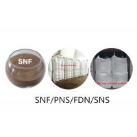 Quality Yellow Sulphonated Naphthalene Formaldehyde , Concrete Water Reducer Admixture for sale