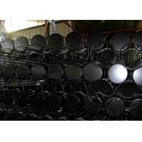 Wholesale Φ3, 3.2, 3.5, 3.8, 4 Thickness Coal Burning Boiler Dust Bag Filter Cage 304 316 316L from china suppliers