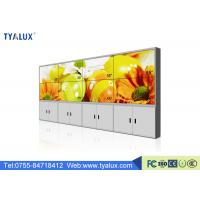 Quality High Definition LED Backlit 46 Inch LCD Video Wall Touch Screen 3.5mm Ultra Narrow Bezel for sale