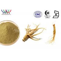 China Food Grade American Ginseng Extract , Korea Red Ginseng Extract Improving Memory on sale
