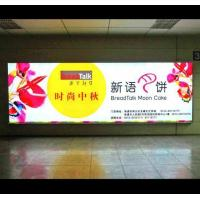 Wholesale High brightness super slim 28mm aluminum led light box from china suppliers