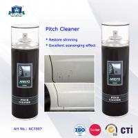 Wholesale Professional 400MLCar Cleaning Spray Pitch Cleaner Spray for Auto Detailing Products from china suppliers